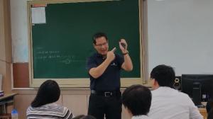 Korea class